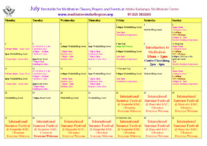 July 2016 timetable