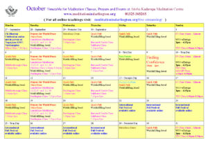 October 2021 timetable